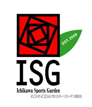 2017年度 ISG主な行事予定