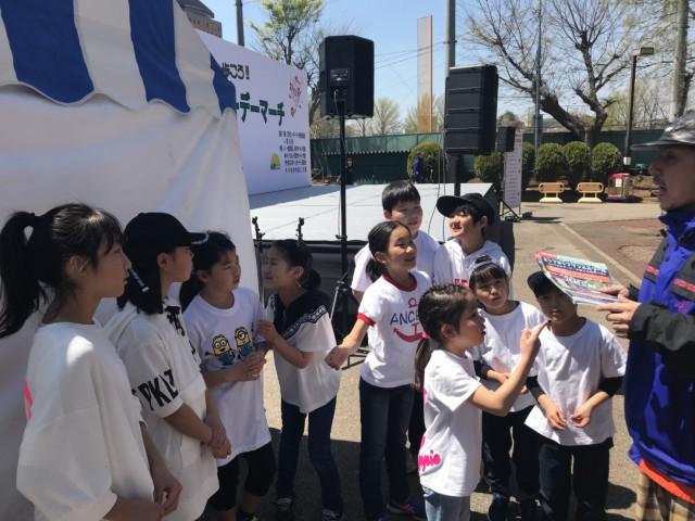 4/13 ツーデーマーチ ヒップホップダンスプラス発表