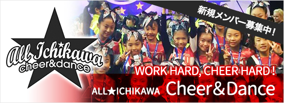 All Ichikawa cheer&dance チア
