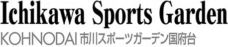 Ichikawa Sports Garden Kohnodai 市川スポーツガーデン国府台